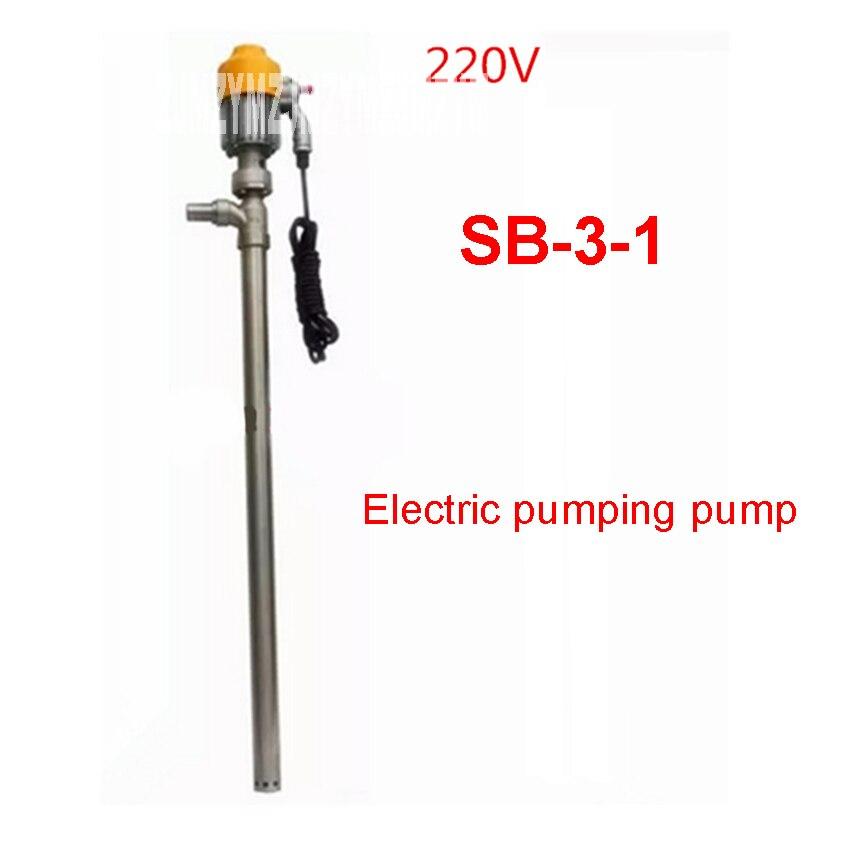 SB-3-1 seulement pompe sans tuyau anti-déflagrant pompe à essence pompe à huile pompe à eau 220 V/50Hz 880 W anti-déflagrant 50/25 MM calibre