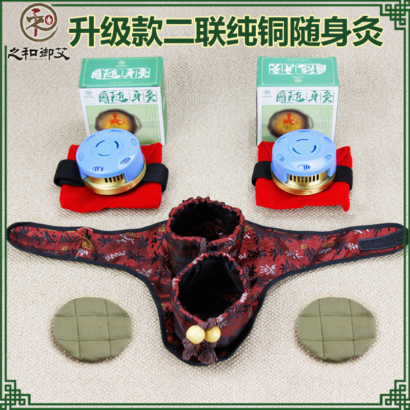 Double nylon cloth cover neck and shoulder pure copper cauterize querysystem knee moxa box double cover set marie claire double cover set