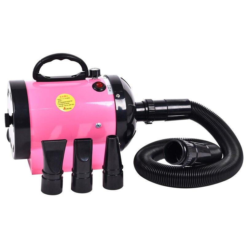 Высокой мощности собака воды воздуходувки машина желтый/розовый Фен Золотой Тедди Big Pet специальный купальный волосы дует низкий уровень шу...