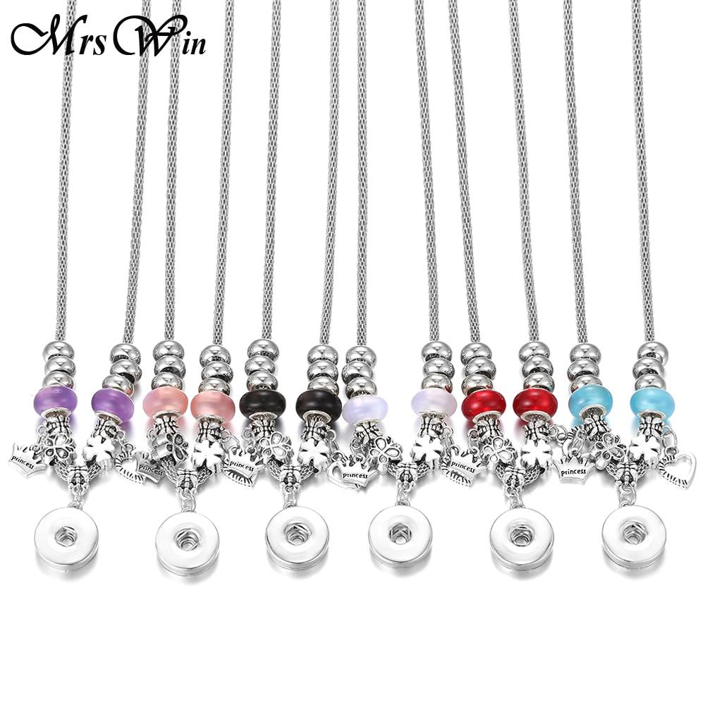 New Snap Button Jewelry Beads Jewelry Making Beading