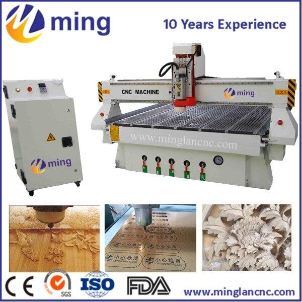 ML-1325 1300mm * 2500mm * 300mm 3d bois envie de machine 1325 CNC routeur