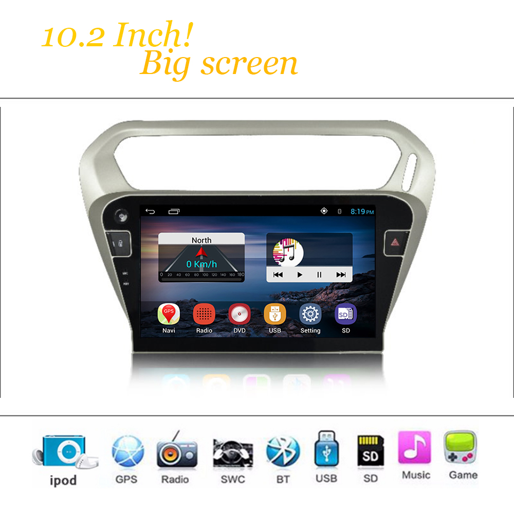 Car android media player system for peugeot 301 2014 2016 autoradio car radio stereo gps