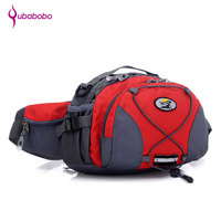 QUBABOBO 20L High Capacity Waterproof Running Sport Waist Bags Tactical Climbing Hiking Bag Outdoor Camping