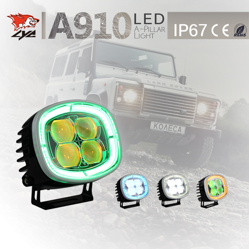 LYC Led Car Spotlight driving Lights for Trucks Floodlight Led Tractor Lights Canada Headlamp Replacements Extra 3000K/6000K lyc price for one set best led driving lights cars led lamp first car with led headlights driving with daylight running headlamp