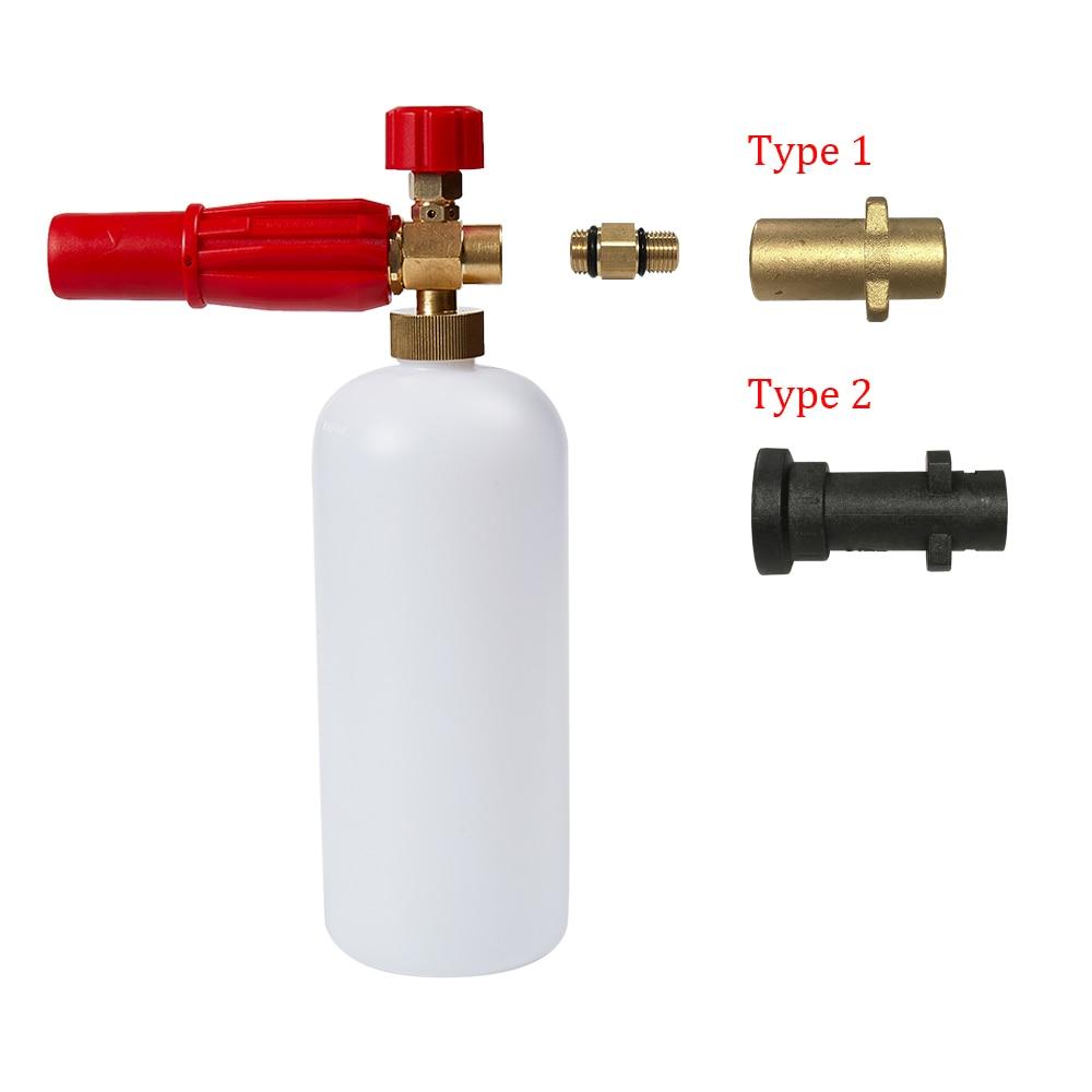 Snow Foam Lance,Foam Generator,Foam Nozzle,For Karcher K Series,K2 K3 K4 K5 K6 K7,High Pressure Washer