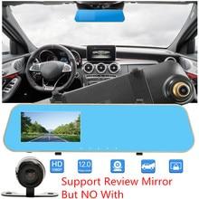 Vehemo Full HD 1080 P Автомобильный видеорегистратор Камера Авто 4 дюймов Зеркало заднего вида цифрового видео Регистраторы регистраторы registratory видеокамера