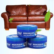 Автомобильное кресло кожа Восстановленный воск кожа для полирования обуви остекление воск кожа лак многофункциональная Очистка от загрязнения паста