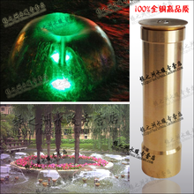 1 dn25 trumpet flower nozzle pool fountain head low voltage fountain water vehicle water spray nozzle