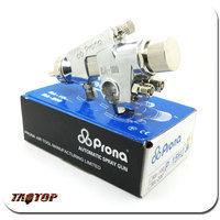 ITAATOP High Quality Prona Automatic Spray Gun For Water Transfer Printing Film