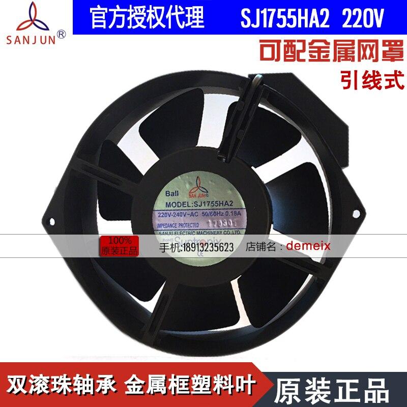 Nouveau Suntronix SAN JUN SANJUN SJ1755HA2 220 V 0.18A roulement à billes en métal cadre en plastique ventilateur feuille ventilateur de refroidissement