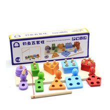 2 in 1 wooden toy Magnetic Fishing game and Geometric building blocks, Baby Fishing game Five sets of pillars, toys for childre 2 in 1 magnetic fishing game geometric building blocks kids wooden toys baby fishing game five sets of pillars toys for childre