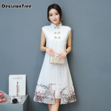 2019 aodai cheongsam dress traditional oriental clothing ao dai dresses Short lace dress for women vietnam qipao dress 2019 summer white woman aodai vietnam traditional clothing ao dai vietnam robes and pants vietnam costumes improved cheongsam