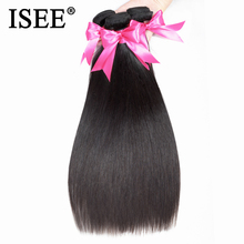 ISEE HAIR Indian Virgin Straight Hair Extension Human Hair Bundles 1 Piece Hair Weaves 10-26 Inch Free Shipping Nature Color