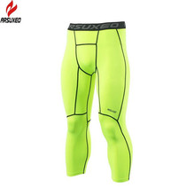 цена ARSUXEO Men's Sports Compression Tights Base Layer Running Tights 3/4 Pants Run Fitness GYM Active Training Exercise Pants