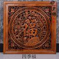 Dongyang резьба по дереву камфорвуд в китайском стиле украшение для входа настенная подвесная подвеска фон квадратная гостиная