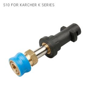 Image 5 - Sooprinse Car Wash Snow foam adapter for carcher Lavor Nilfisk Bosch High Pressure Washer Car Cleaning garden tool 2020