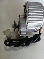 Free Shipping 450w 24v MY1018 Gear Motor Brush Motor Electric Tricycle DC Gear Brushed Motor Electric
