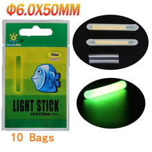 20 PCS (10 bags) Dia:6.0X50MM Fishing Float Glow Stick Night Lighting Wand Tubes Green Glow Sticks Luminous Floats Accessories