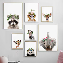Animals  Flowers Nursery Wall Art Canvas Prints Painting Elephant Zebra Giraffe Cartoon Baby Room Nordic Poster Picture Unframed