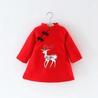 Newborn Baby Female Spring Winter Girl Cheongsam Dress New Year Children S Spring Tang Chinese New