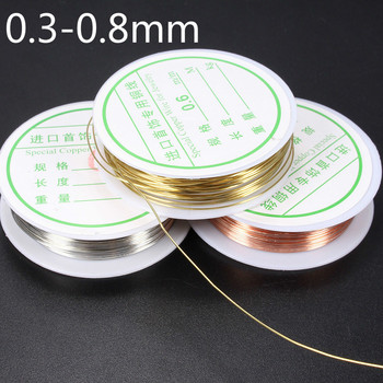 0 3mm 0 4mm 0 6mm 0 8mm srebrny złota miedź kolorowy ze stopu przewód żyłka do nawlekania koralików DIY Craft Making sznurek do biżuterii ciąg akcesoria tanie i dobre opinie JETTING CN (pochodzenie) Copper-nickel Plated Szycia metal thread string Ekologiczne piece 0 025kg (0 06lb ) 1cm x 1cm x 1cm (0 39in x 0 39in x 0 39in)