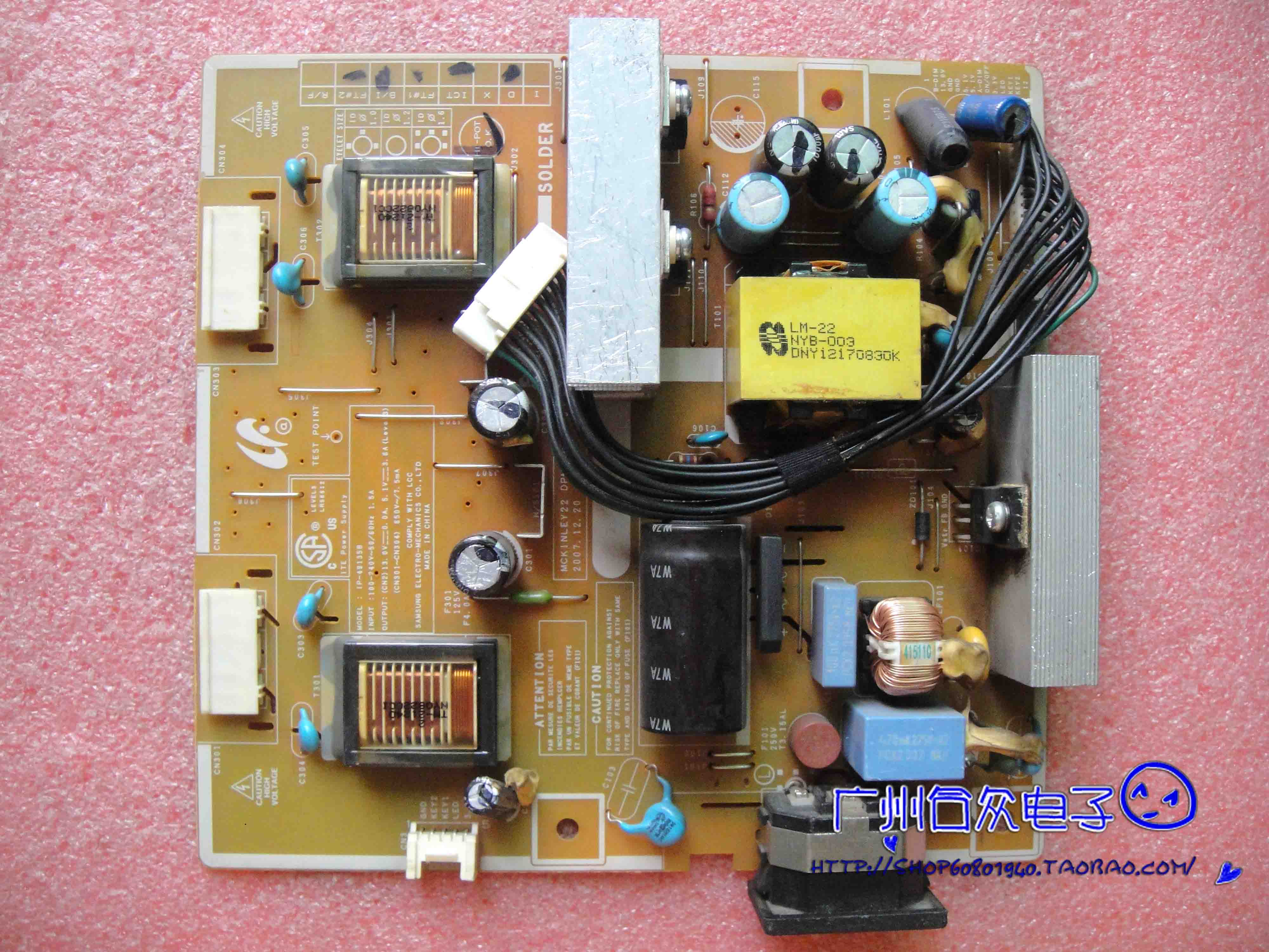 T22O T220+ T220P T200 T220G Power Board High Voltage Board IP-49135B