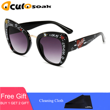 купить Hot Oversized Cat Eye Sunglasses women luxury 2019 brand cateye eye glasses love shape stylish graffiti lunette de soleil femme по цене 260.16 рублей