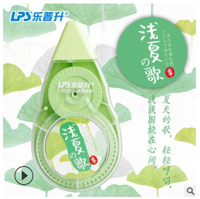 4pcs/lot LPS Stationery New 30m High-capacity Song Of Shallow Summer Correction Tape