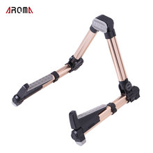 AROMA AGS-08 Folding Adjustable Universal String Instrument Guitar Stand Aluminum Alloy A-Frame(China)