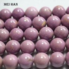 ขายส่งธรรมชาติ11.5 12.5มม.โมร็อกโกPhosphosideriteสีม่วงกลมลูกปัดหินสำหรับของขวัญเครื่องประดับทำสร้อยข้อมือ