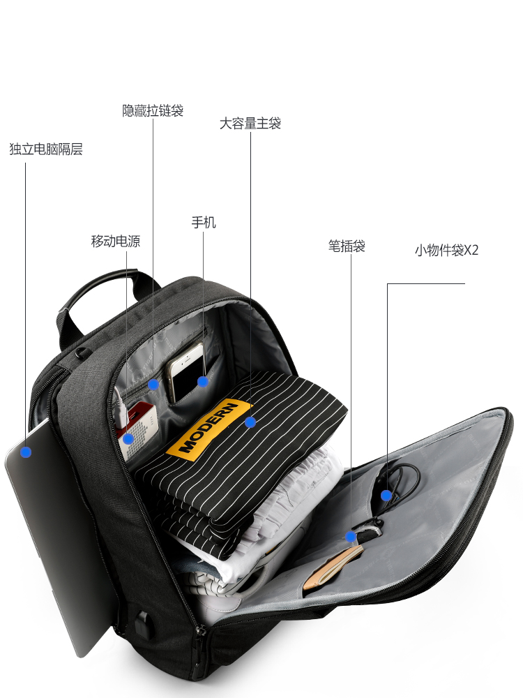 Image 3 - Tigernu  Multifunction USB charging Backpack Travel Men 14 15.6 inch Laptop Bag Backpacks For Teenager School bag  for Teens-in Backpacks from Luggage & Bags