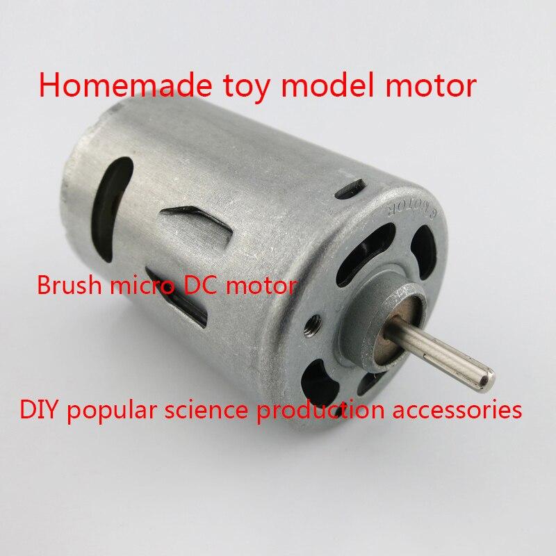 540 motor. Homemade toy model motor. DIY popular science make accessories. Brush micro DC motor