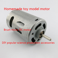 540 motor homemade toy model motor diy science production accessories,carbon brush micro DC motor 2 sets green model miniature of delight mini solar car stepper motor diy for production technology teenage enlightenment toy
