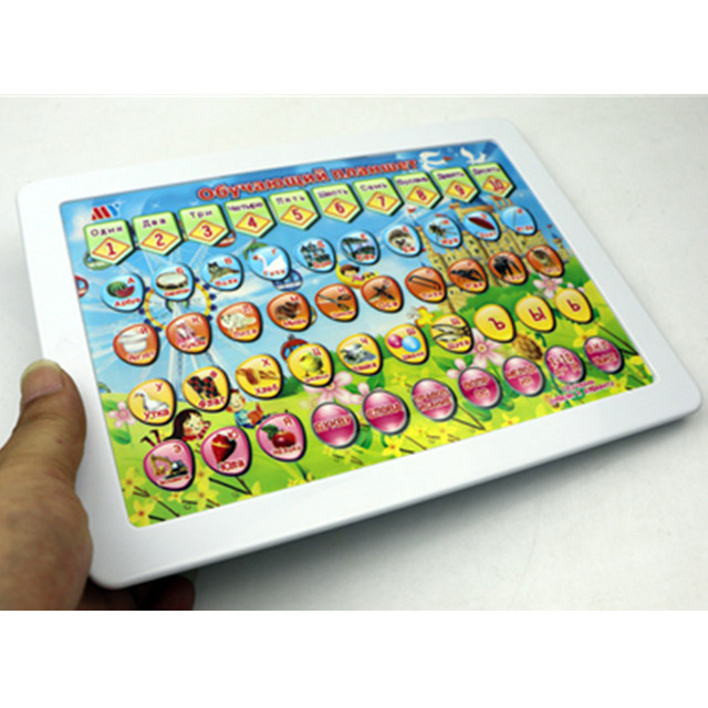 New English + Arabic Mini IPad Tablet Toys Children Learning Machines, Islamic Holy Quran Learning Toy,Worship + Word + Letter