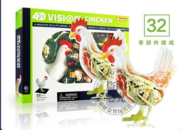 Montieren tier modelle Huhn montage modell Mode persönlichkeit 32 ...
