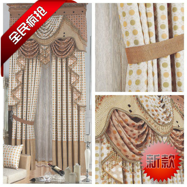 Bed room the blind Luxury classical modern brief dodechedron jacquard engineering fabric quality dot curtain customize  Blinds