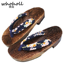 WHOHOLL Japanese Geta Sandals Women Comiket Coser Cosplay ACG Wooden Slippers Anti-skid Floral Clog Flip-flops Slides