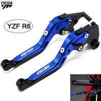 Motorcycle Adjustable Brake Clutch Levers For Yamaha YZF R6 YZFR6 1999 2004 2005 2016 2008 2009 2010 2011 2012 2013 2014 2015