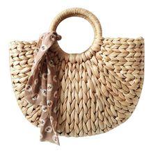 DCOS Bolso de mujer coreano extranjero de piel de maíz, bolso de playa artístico semicircular, fotos de viaje, bolsa de paja, bolsa de Luna, nuevo