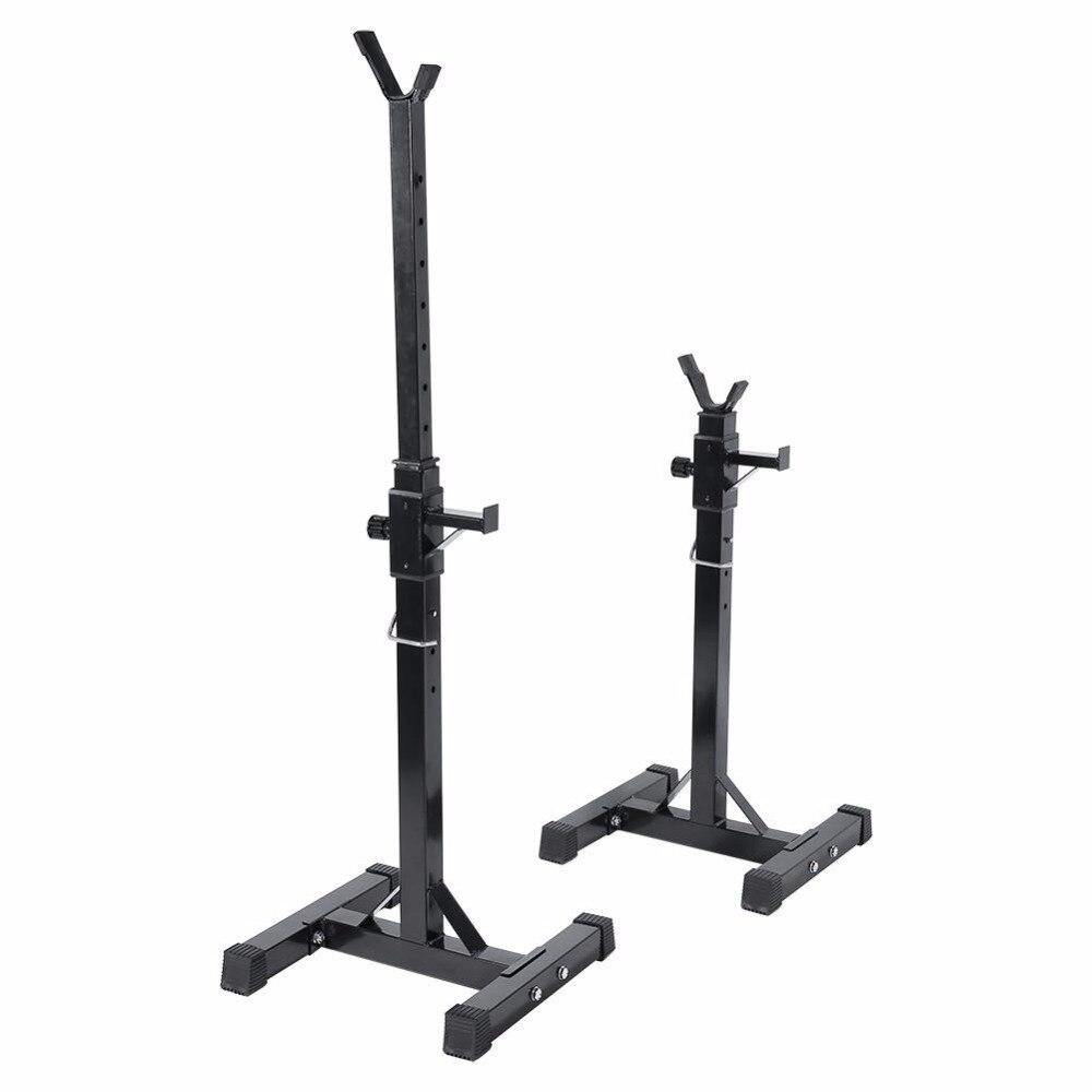 ES DE Warehouse One Pair Barbell Racks Adjustable Standard Solid Steel Squat Barbell Holder Free Press