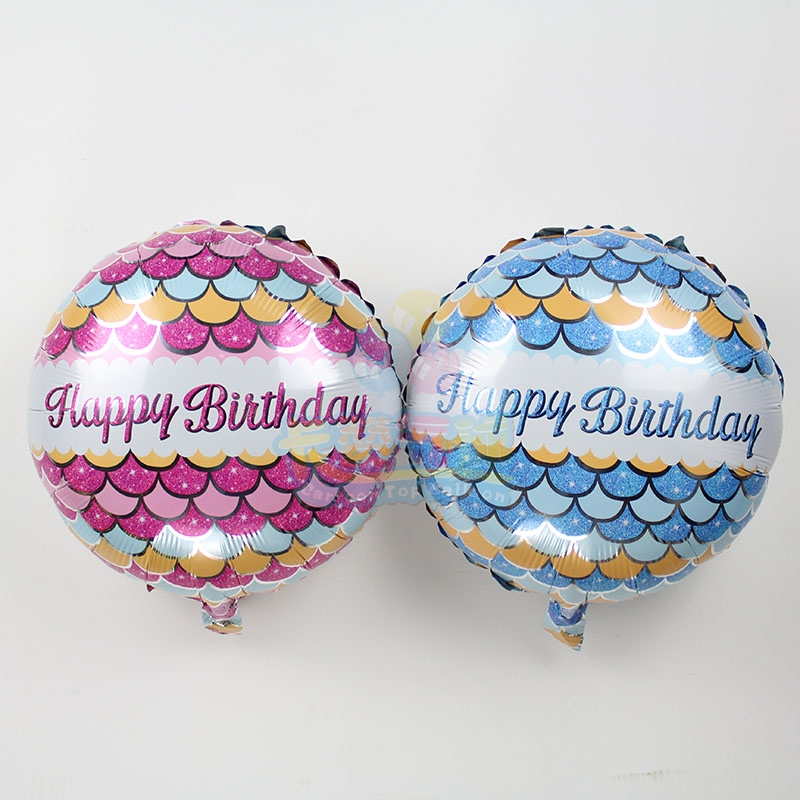 Hot sale 20pcs/lot 18inch happy birthday balloon metallic ballon for birthday pa