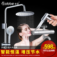Shower Faucets Chrome Copper Thermostatic Shower Mixer Tap Wall Mounted Square Rainfall Bathroom Shower With Soap