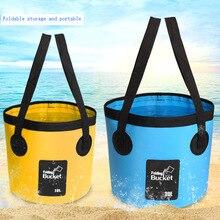 New Portable fishing bucket folding bucket outdoor convenient Washing fishing box car wash bucket one-piece molding