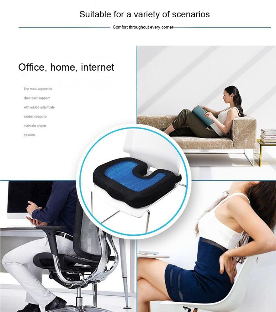 HTB1p3p0u1uSBuNjy1Xcq6AYjFXa3 2019 Quality New Design U-Shape Silicone Gel Coccyx Protect Memory Foam Summer Cool Seat Office/Chair /Car/ Wheelchair Cushion