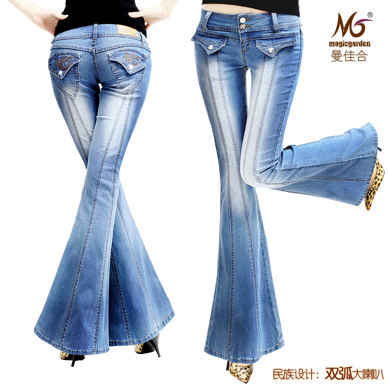 Compare Prices on Super Flare Bell Bottom Jeans- Online Shopping ...