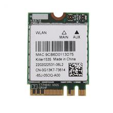 ASUS X550LC Realtek BlueTooth Drivers (2019)