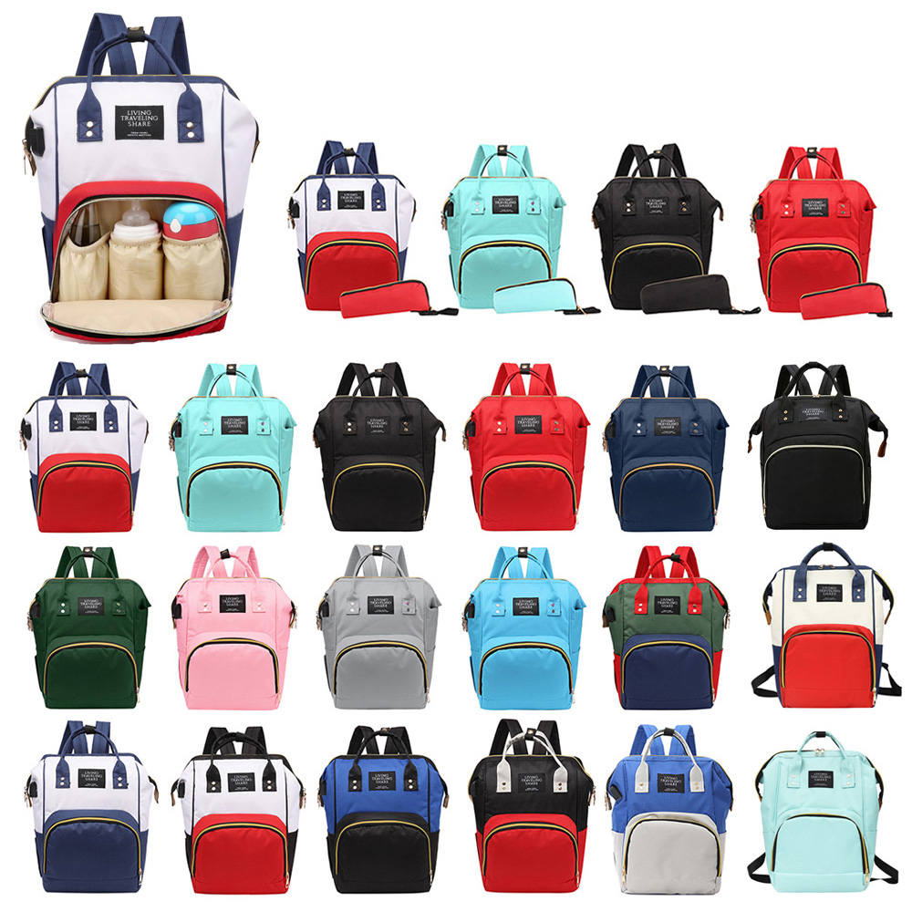 Fashion Mummy Maternity Bag Multifunctional Large Capacity Diaper Bag Backpack Nappy Baby Bag For Baby Care