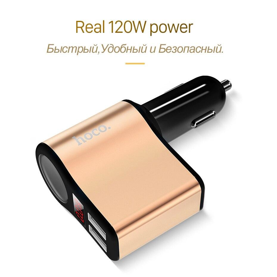 HOCO Z10 Car Charger Digital Digital Dual USB լիցքավորիչ - Բջջային հեռախոսի պարագաներ և պահեստամասեր - Լուսանկար 3