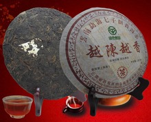 [Pinyuang] de la marca, de La Pu er Té 357g Negro madura puerh Té adelgazante belleza orgánica de la salud té del puer, ayudar a digerir