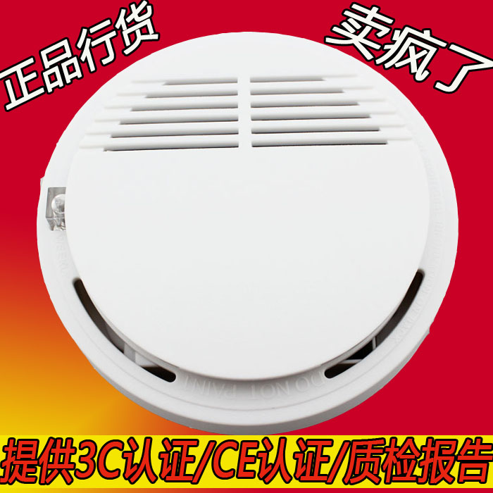 Household smoke detector fire fire smoke alarms